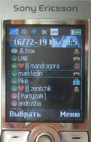 Jimm 0.5.2b на SE K700i
